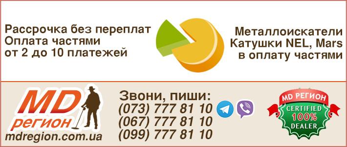 Украина кредит на автомобиль б в