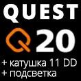 новая катушка quest q20