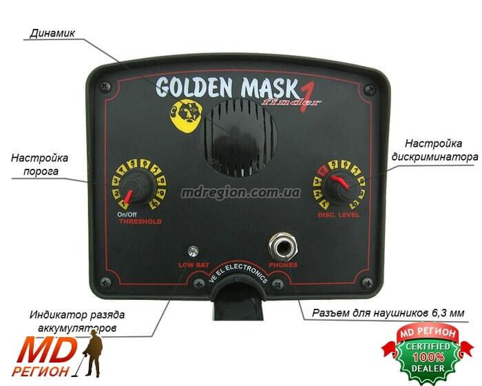Golden Mask 1 купити ціна відгуки