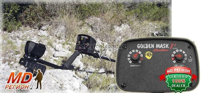 Golden Mask 1+ ціна відгуки