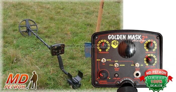 Golden Mask 3+ купити ціна відгуки