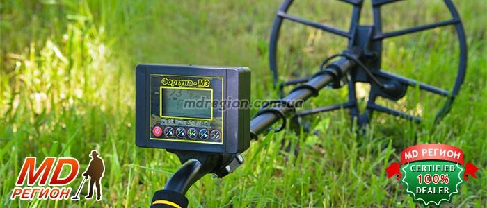 металлоискатель фортуна м3 дисплей