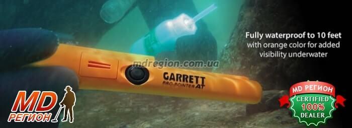 Подводный влагозащищенный пинпоинтер Garrett AT